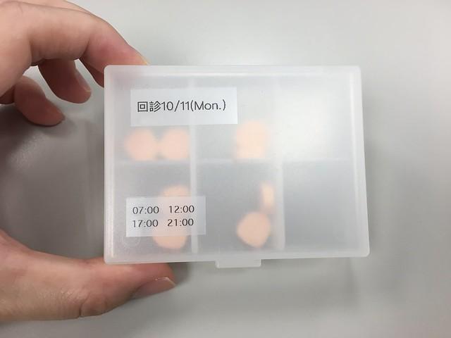 為了治療帶狀皰疹買了新藥盒裝每天要吃的Acylete
