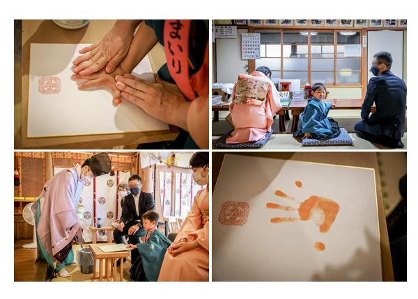 愛知県豊田市の松平東照宮で七五三 手形を記念品にいただけます