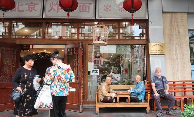 019Sep 14: Tea Shop Beijing