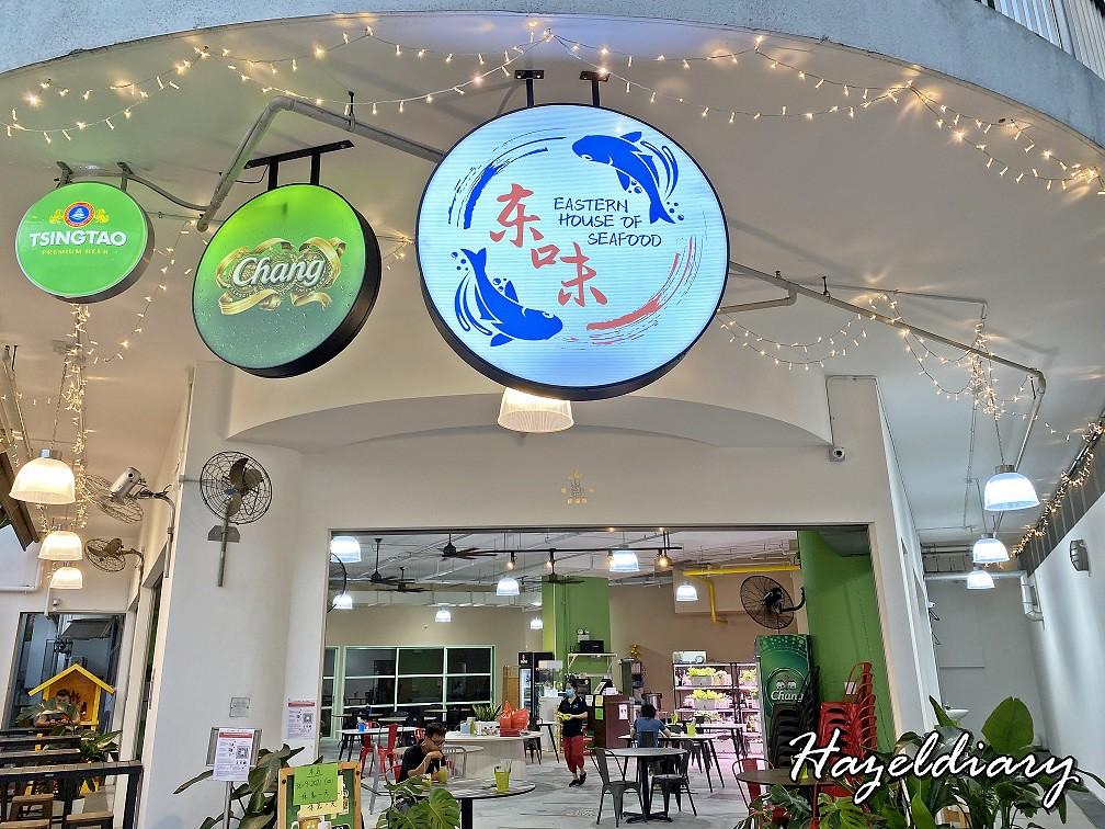 Eastern House of Seafood-Hazeldiary
