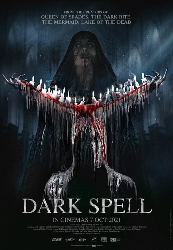 Filem Seram Romantik Dark Spell Akan Ditayangkan Di Pawagam 7 Oktober Ini