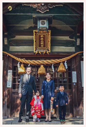 愛知県豊田市の拳母神社で七五三 家族の写真