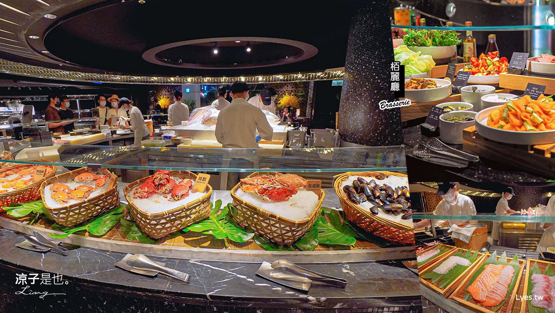 栢麗廳 台北晶華酒店吃到飽餐廳 飯店buffet 五星級 自助晚餐吃到飽美食 菜色