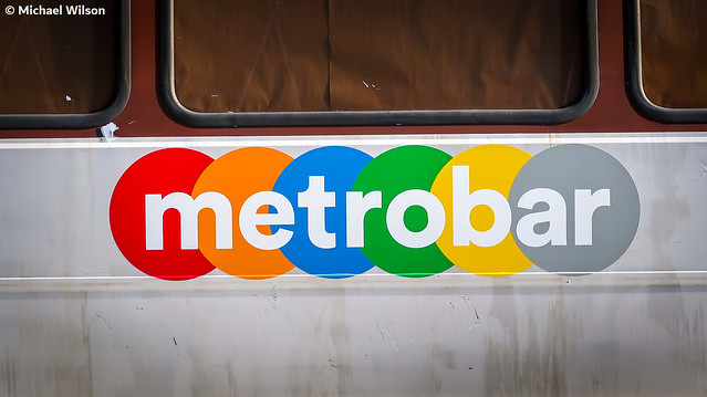 Former WMATA Metrorail CAF 5000 SeriesRailcar #5058