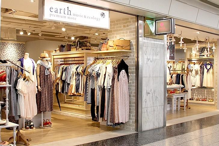70_earth01