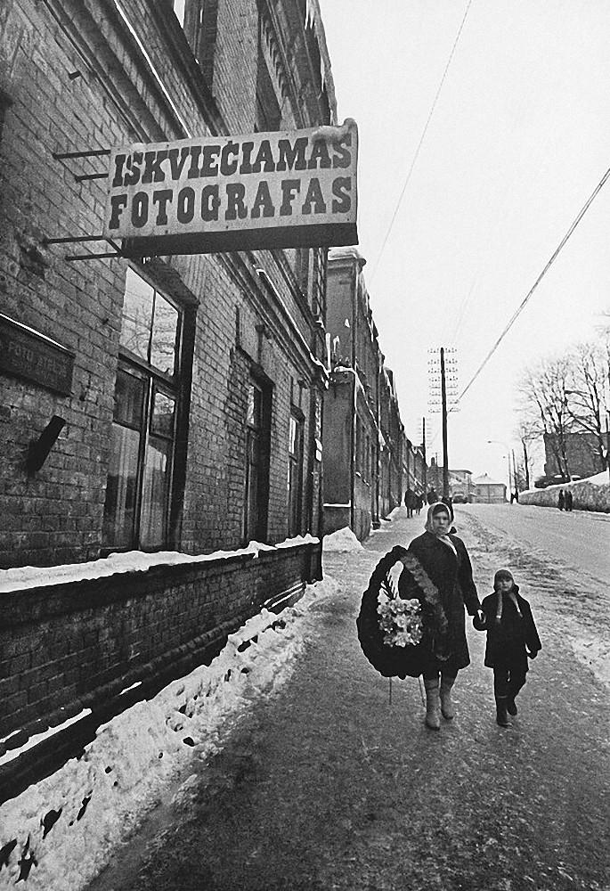 1966. Вильнюс. Приглашайте фотографа