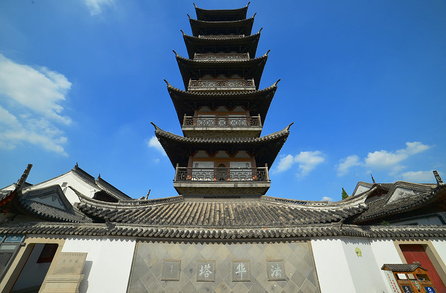 Jiading - Fahua Pagoda (法华塔)
