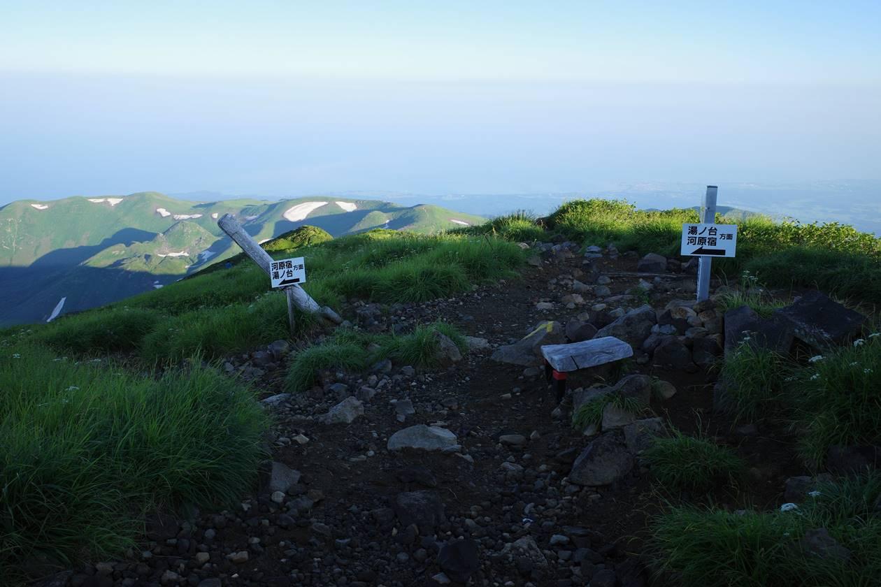 鳥海山・伏排岳