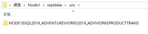 [SQL] 交易式複寫-建立訂閱-24