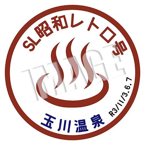 11/3(水祝)6(土)7(日)SL昭和レトロ号☆ヘッドマーク