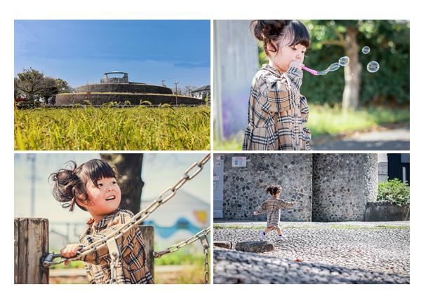 コッツ山公園 愛知県北名古屋市