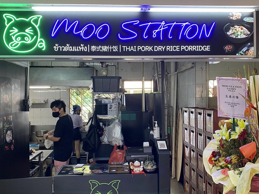 MooStationStall-5 (1)