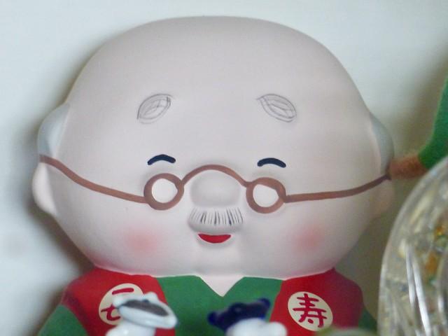 413. Retired Japanese school teacher