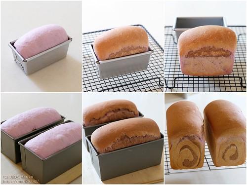 紫芋ぐるぐる食パン 20211010-page3