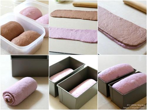 紫芋ぐるぐる食パン 20211010-page1