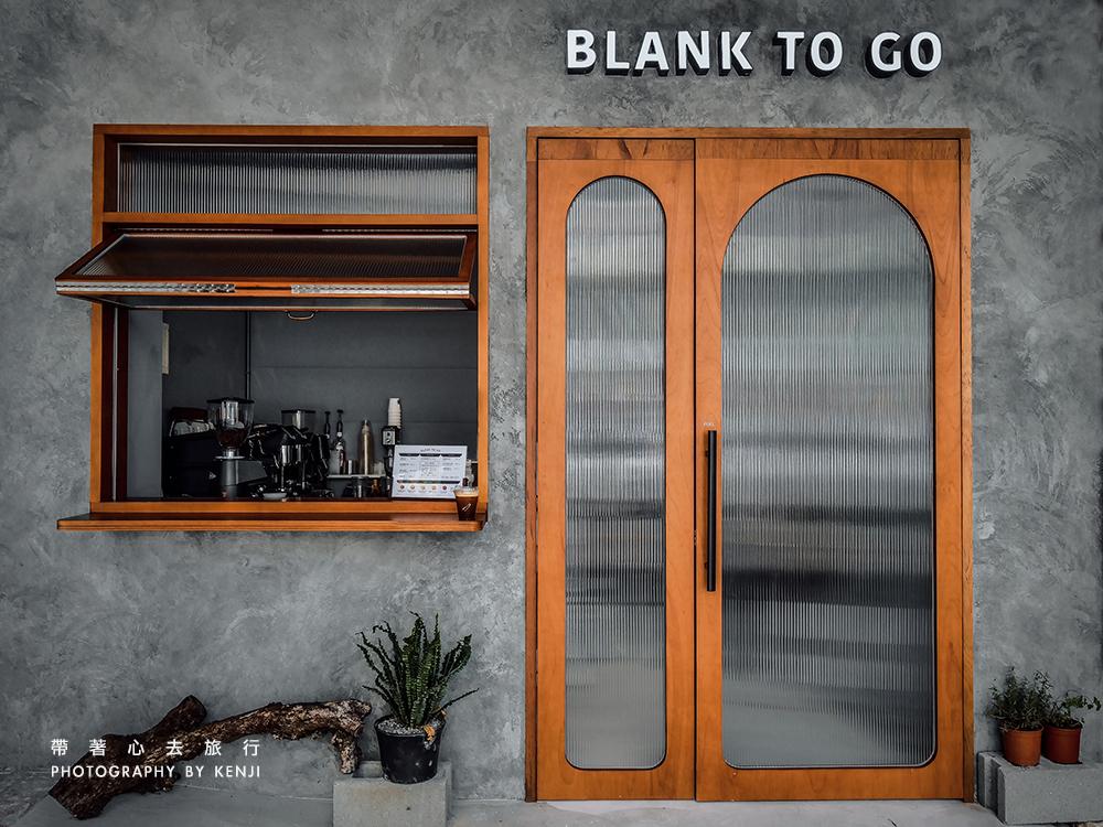 blank-4