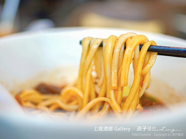 上庭酒廊 台北晶華酒店餐廳 美食 牛肉麵 菜單 早午餐 gallery