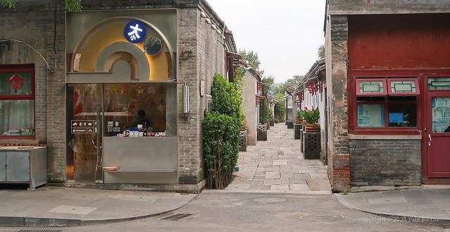 019Sep 14: Beijing Old Streets 2