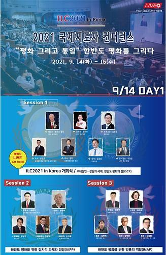 Korea-2021-09-15-ILC2021 Korea, September 14-15: Executive Summary