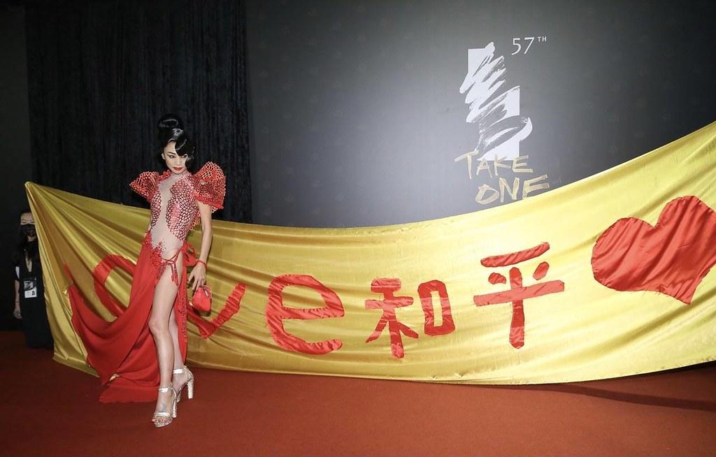 擷自臺北金馬影展執行委員會