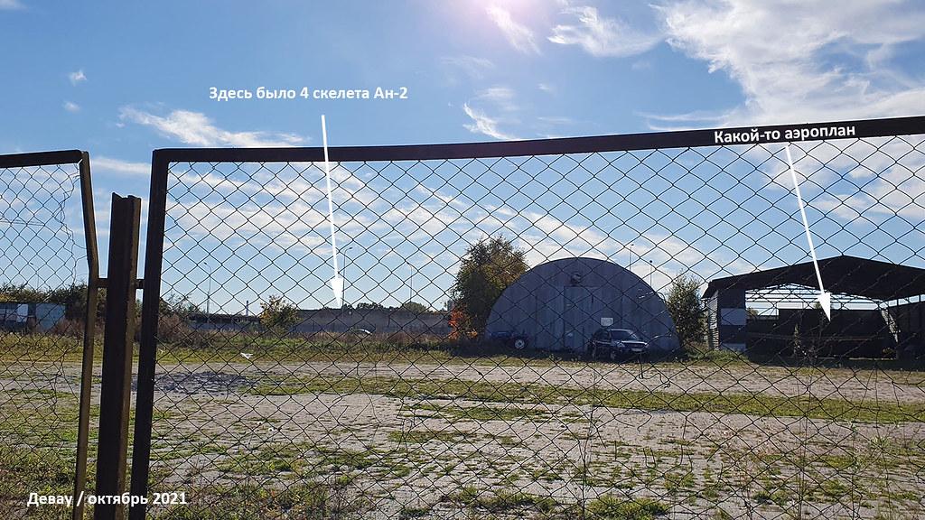 Devau airfield (Kaliningrad)