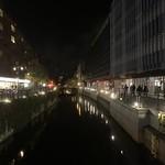 Århus: Åboulevarden/The river at night