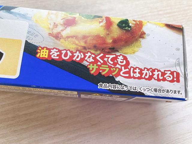 コープデリ(生協の宅配)でよく買うもの~キッチン用品編~ くっつかないホイル3