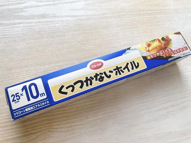 コープデリ(生協の宅配)でよく買うもの~キッチン用品編~ くっつかないホイル1