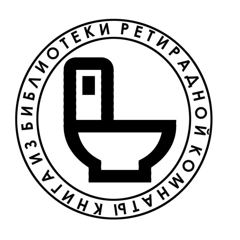 kisspng-computer-icons-flush-toilet-bowl-bathroom-toilet-vector-5adfd9cbbd7985.8319817515246197237761