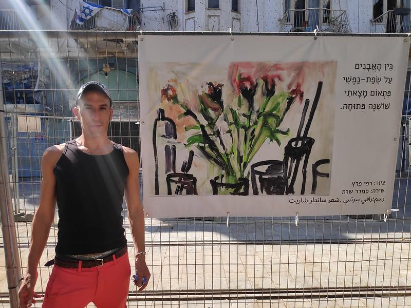אסף הניגסברג מדגמן יצירות אמנות ישראלית במרחב הציבורי העירוני גדרות מחייכות שדרות ירושלים יפו אמנים ישראלים מרחב ציבורי עירוני