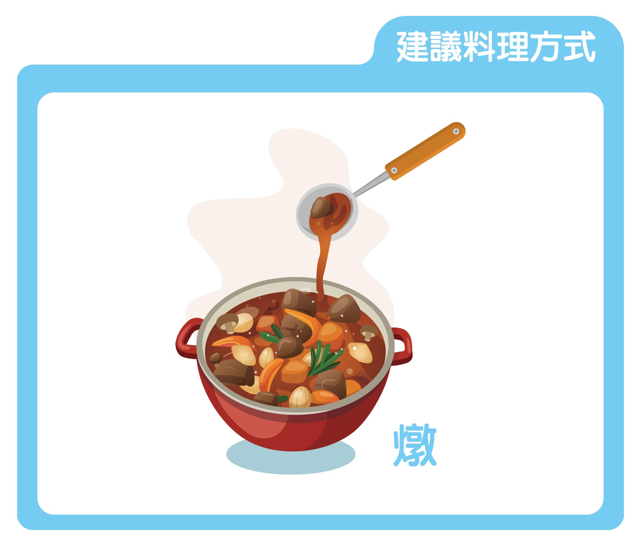 快樂豬豚骨高湯2