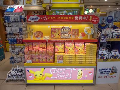 Nihon_arekore_02496_Pokemon_Tokyo_Banana_100_cl