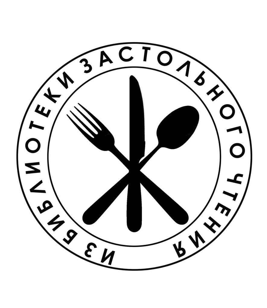 нож-ви-ка-и-ожка-36466958