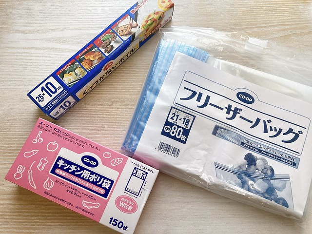 コープデリ(生協の宅配)でよく買うもの~キッチン用品編~1