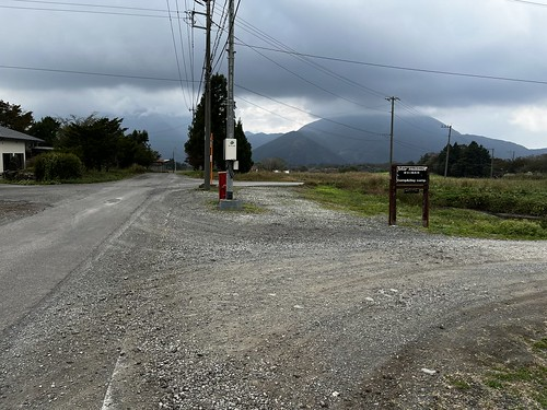 Star Meadows 富士ヶ嶺高原