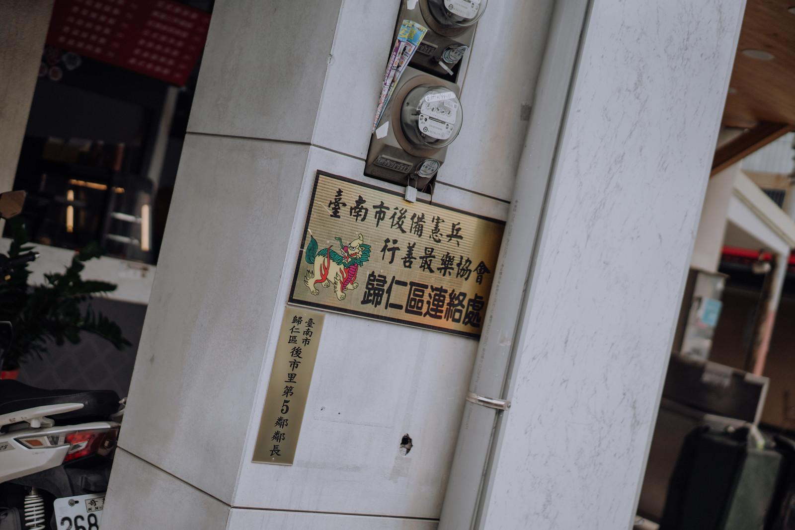 photo-001