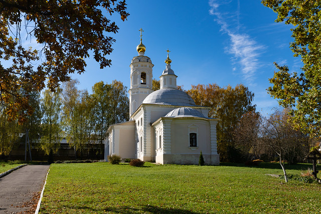 Orthodox church in colors of autumn