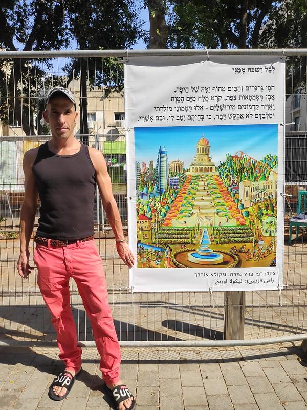 שירים ציורים  יצירות אמנות ישראלית במרחב הציבורי העירוני גדרות מחייכות שדרות ירושלים יפו אמנים ישראלים מרחב ציבורי עירוני
