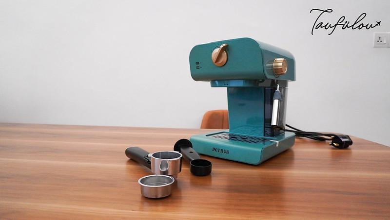 xiaomi petrus coffee machine
