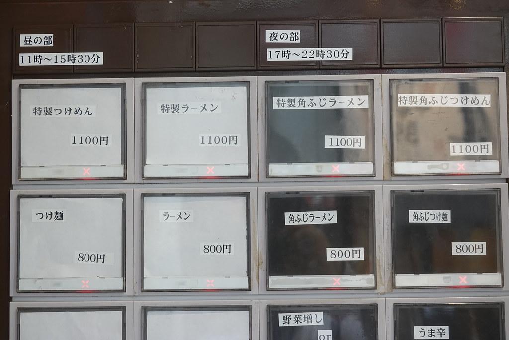 麺屋こうめ(中村橋)