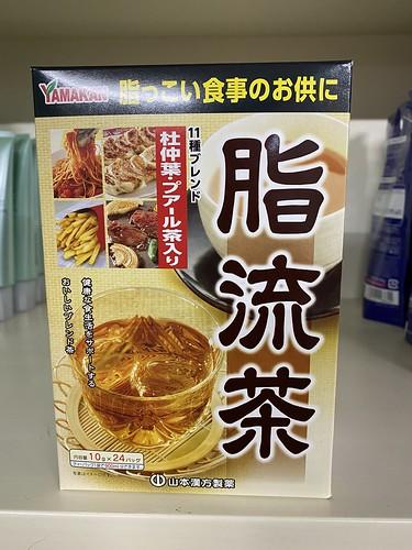 Япония и лишний вес IMG_2621