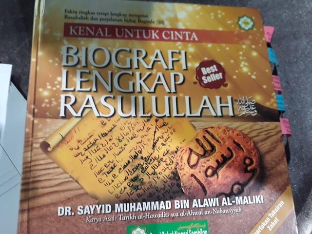 Doku Inspirasi Peribadi Muhammad