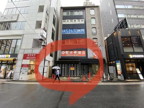 恵比寿駅前のタリーズが閉店