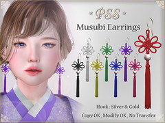 *PSS* Musubi Earrings