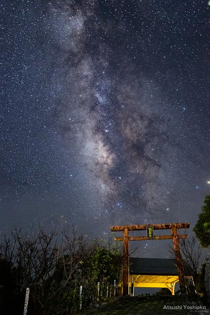 Photo Trip in Japan - Yoron Island