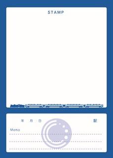 オリジナルスタンプノート(中面)