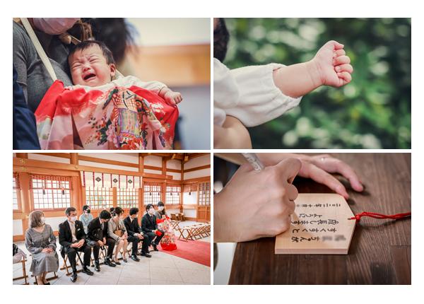 川原神社で初宮参り 生後100日の赤ちゃん 絵馬に願いを