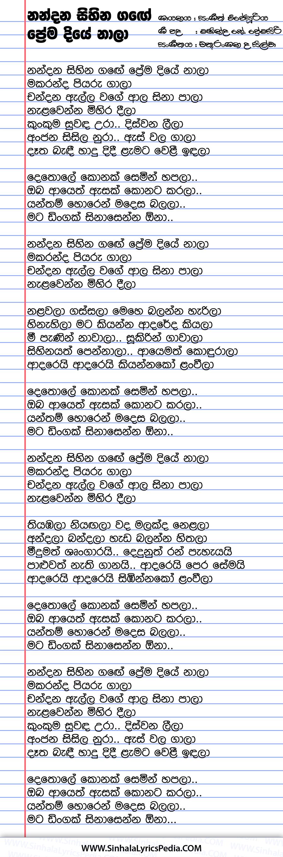 Nandana Sihina Gange Song Lyrics