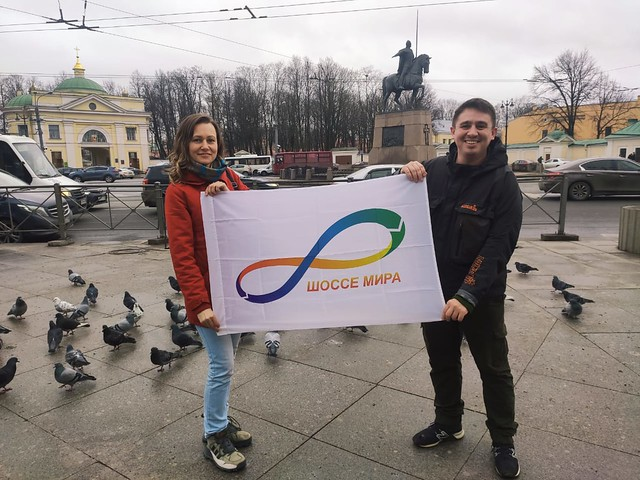 Russia-2021-09-21-Russian Ends Six-Month Peace Road Trek