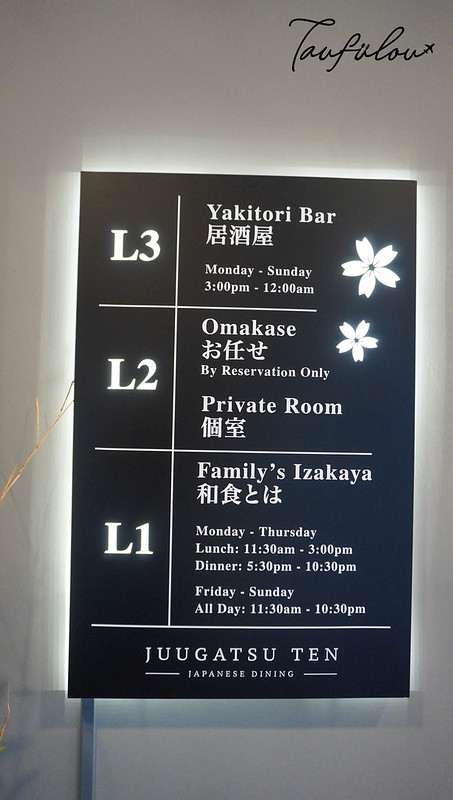 JUUGATSU TEN Japanese Dining sri petaling